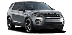 Land Rover Discovery Sport 2015 | Ленд Ровер Дискавери Спорт 2015