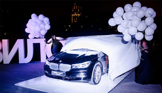 Авилон представил новый BMW 7 серии в Москве
