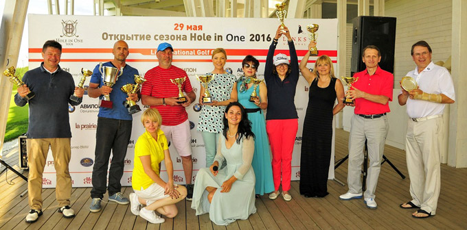 Призеры международного турнира по гольфу HOLE IN ONE TOUR 2016