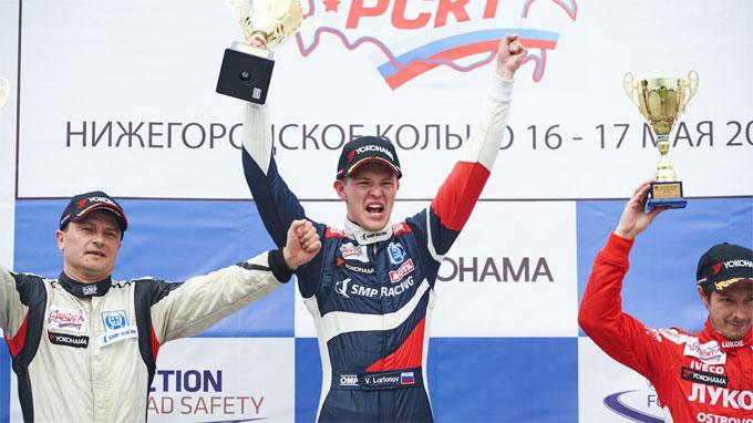 1й этап РСКГ стартовал 15 мая 2015 на автодроме «Нижегородское кольцо». Победитель - Виталий Ларионов.