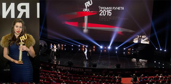 Авилон. Официальный дилер BMW получил Премию Рунета