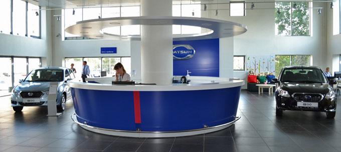 Автомир - официальный дилер Datsun в Москве