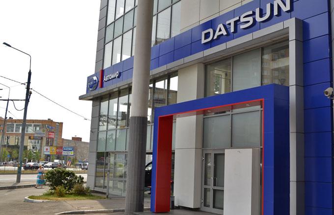 Тест-драйв Datsun on-Do у официального дилера в Москве
