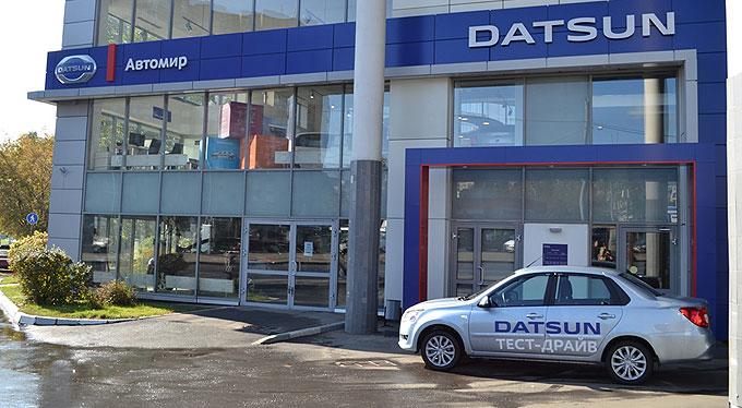 Тест-драйв Датсун он-ДО в Автомире