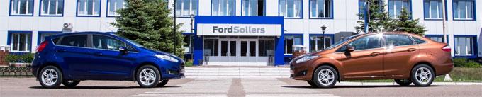 Ford Fiesta седан и хэтчбек