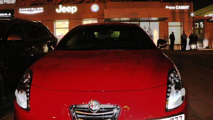 Авто-САМИТ - официальный дилер Alfa Romeo в Москве