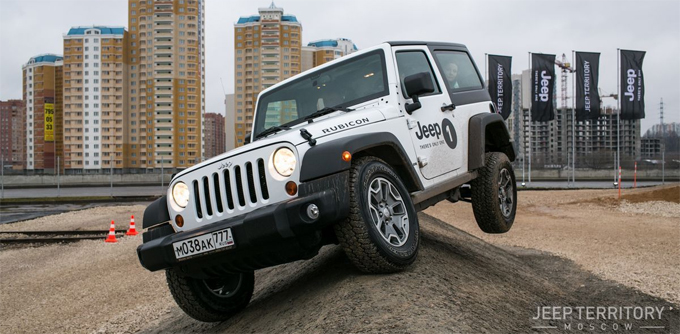 Территория Jeep в Москве - внедорожный тест-драйв