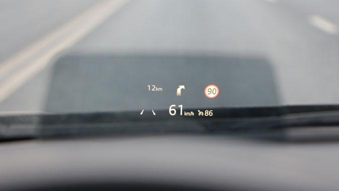 Mazda6 - HeadUp display