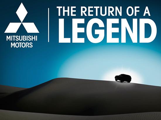 Новый Mitsubishi будет презентован на Чикагском автосалоне в феврале 2015 года