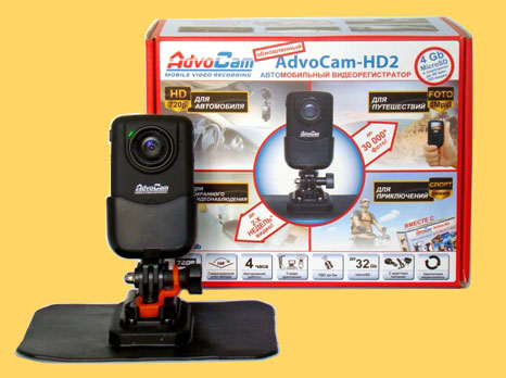 """""""AdvoCam-HD2"""