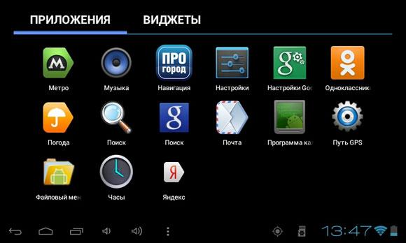 'Экран